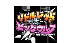 รีวิวเกม หนูน้อยหมวกแดง PG SLOT Hood vs Wolf